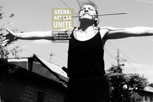 ARENA: Summer School for Peace and Art