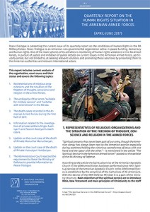 Peace Dialogue is presenting the current issue of its quarterly report on the conditions of Human Rights in the RA Military Forces.