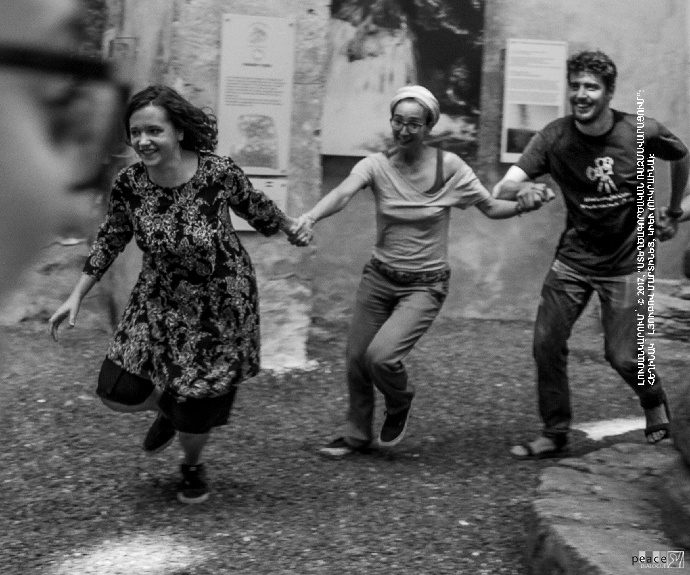 """Լուսանկար` © 2017, """"Ստեղծագործական ռազմավարացում"""": Հեղինակ` Լյուբով Մարտինեց, Կիեւ (Ուկրաինա):"""